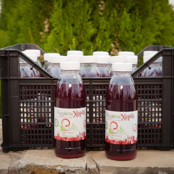 Pomegranate Juice 500ml
